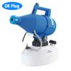 UK Plug Blue
