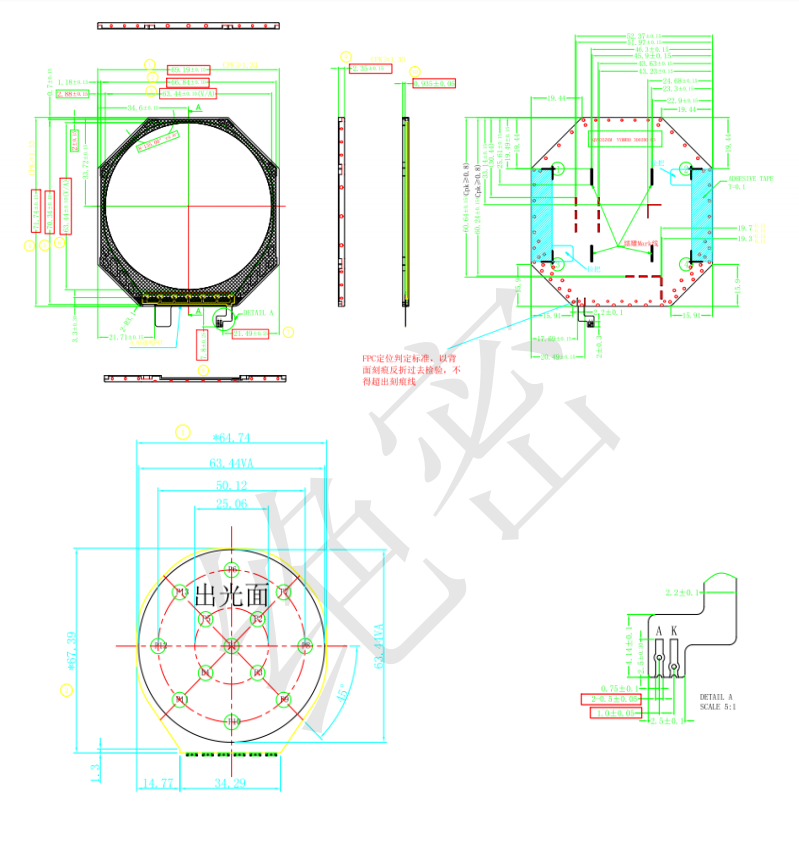 2.47 inch round tft lcd 480x480 Resolution RGB interface lcd display in stock