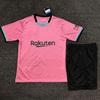 BA pink