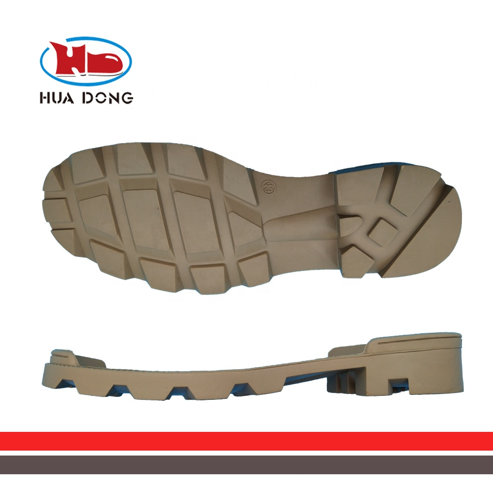 Sole Expert Huadong Beige Color Classical Army Boots Outsole For Military Wholesaler High Quality
