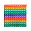 20CM square rainbow