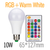 SB-RGB-10-WW