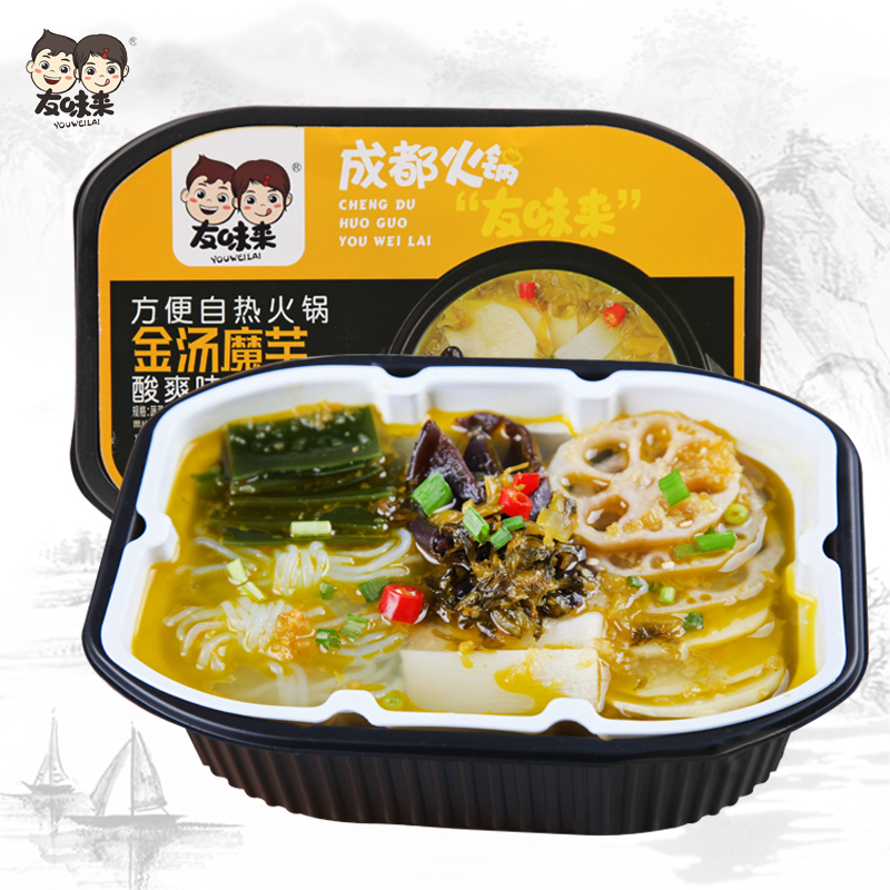 Hot selling vegetarian food Spicy golden soup instant Self heating Instant Hot Pot Starting from 2boxs/bags