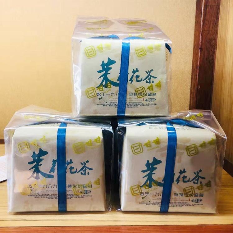 Factory direct sale green jasmine tea high quality organic flower tea pure jasmine tea - 4uTea | 4uTea.com