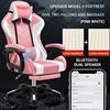 Putih merah muda upgrade + latex + pijakan kaki + speaker