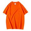 Orange 37C