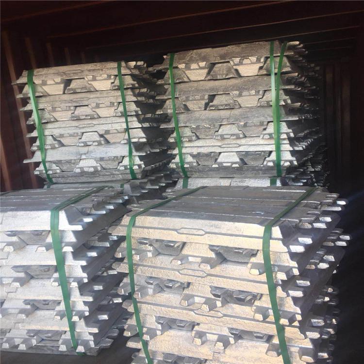 Чистые алюминиевые слиток 99,7/пучки алюминиевых слитков