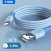 8 Pin (Blue)