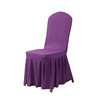 chair cover 6