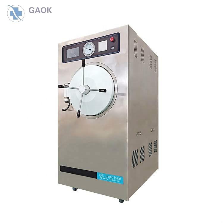 Horizontal autoclave sterilizer industrial equipment machine