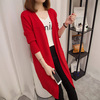 CORAL RED