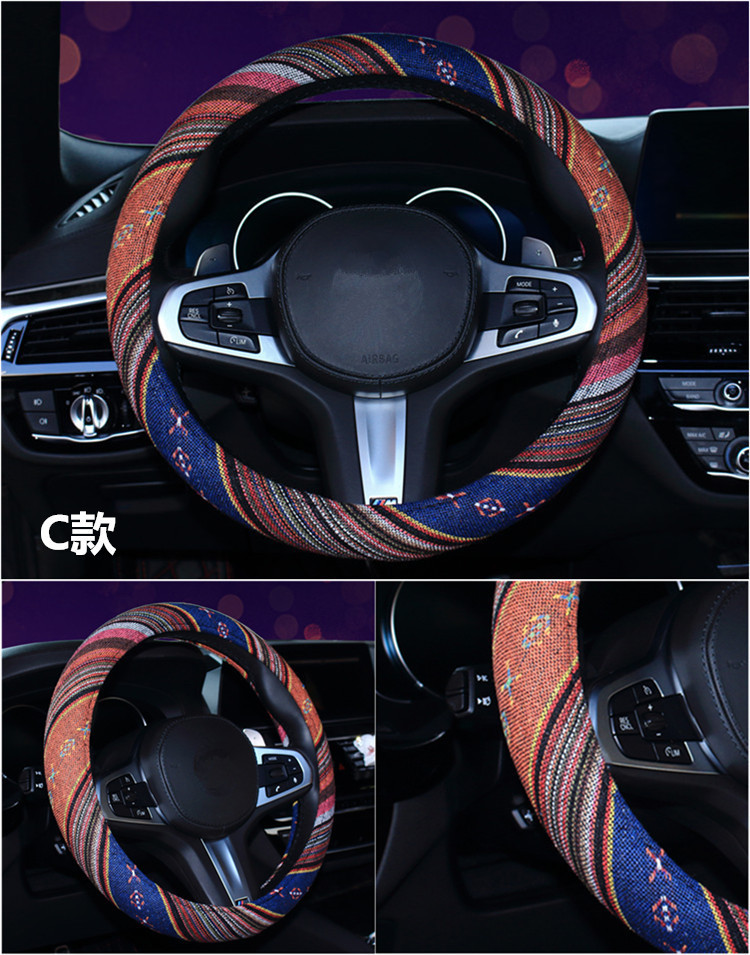 Easy to install fashionable Universal Better Grip Car Steering Wheel Cover