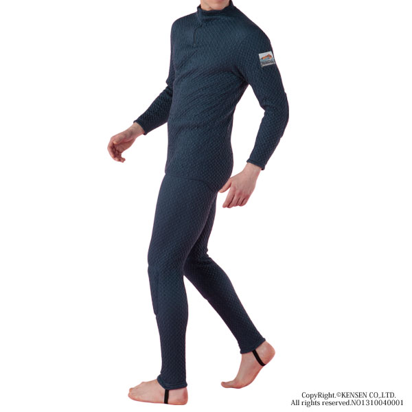 Anti-bacterial and deodorizing smell wool sport men thermal underwear