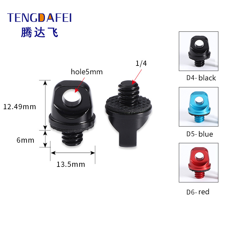 1/4 lanyard screw, hand-tightening ring quick release screw, 3/8 inch camera accessory screw with lanyard hole