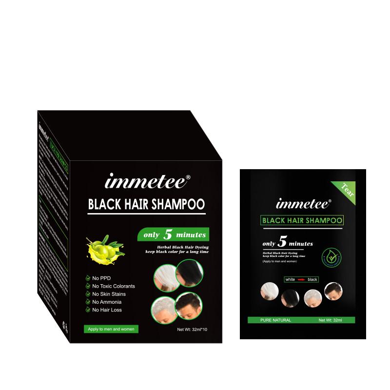100% натуральный органический шампунь для окрашивания черных волос 32 мл * 10 пакетов упаковка для окрашивания волос Полупостоянный бесплатный образец