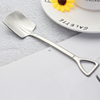 Silver square spoon