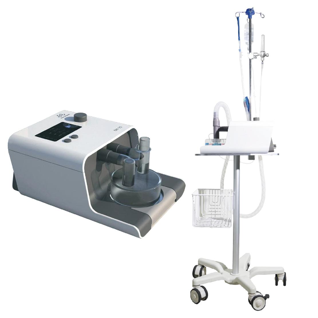 High Flow Nasal Cannula Oxygen Therapy Device Hospital ICU - KingCare | KingCare.net