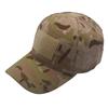 CP khaki camouflage