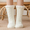 christmas socks 7