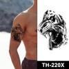 TH-220X