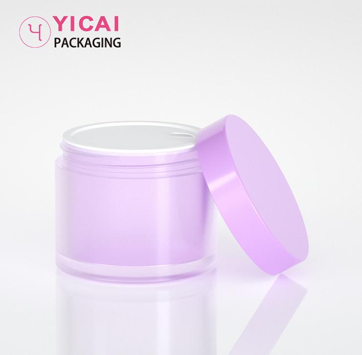 ningbo fantastic novel  5 10 15 20 30 40 50 60 80 100ml purple petg palstic cosmetics packaging bottles and skin care jars