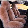 Front single seat-C