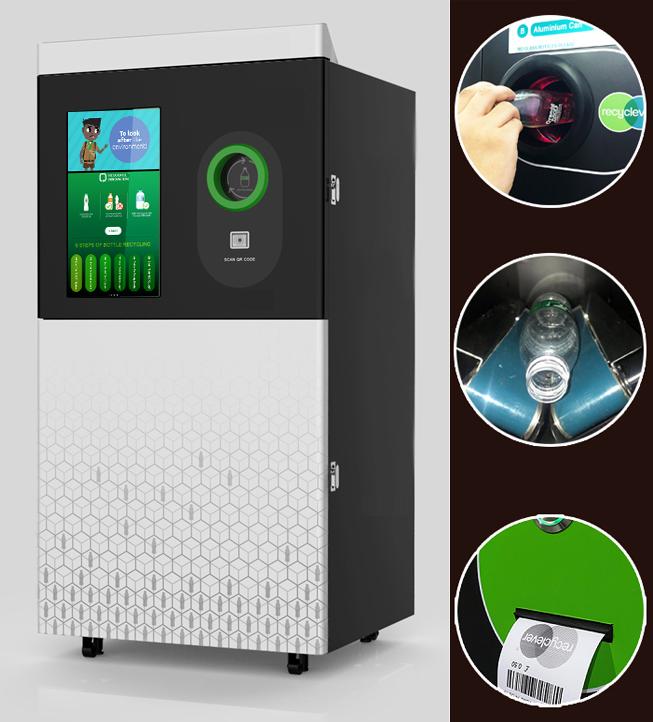 RVM  reverse vending machine