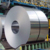 Hot sale Galvanized Steel Coil Factory Hot Dipped/Cold Rolled JIS ASTM DX51D SGCC