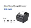 306L USB LAN