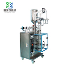 Sealing Liquid Packaging 4 Side Seal Packing Machine Automatic Standard Shampoo Oil Water Cream Sauce Polythene Pouch 3 4 Sides Sealing Small Sachet Liquid Packaging Machines