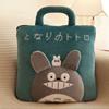 Dark Green Totoro