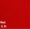 चीनी लाल