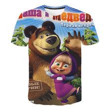 Футболка для маленьких девочек с 3D принтом «Маша и Медведь», 2020, Детская футболка, camiseta, розовая каваи, топ для девочек, футболка для маленьки...(Китай)