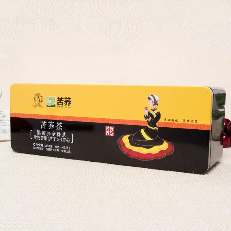 Rectangular metal tin tin can tea packaging box food biscuit packaging box custom pattern