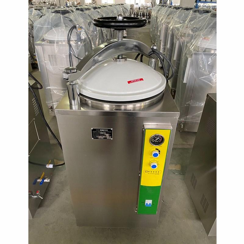 Medical 100L autoclave High Pressure Steam Vertical sterilizer