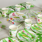 Home Party Amazon Home Festival Tableware Decorations Set 12 Guests Printed Green Dinosaur Birthday Party Kits Supplies Pack