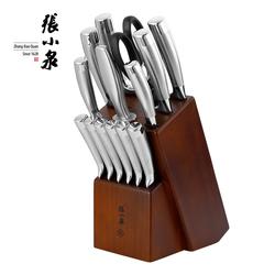 ODM&OEM 14 Piece Stainless Steel Blades Cutlery Block Set