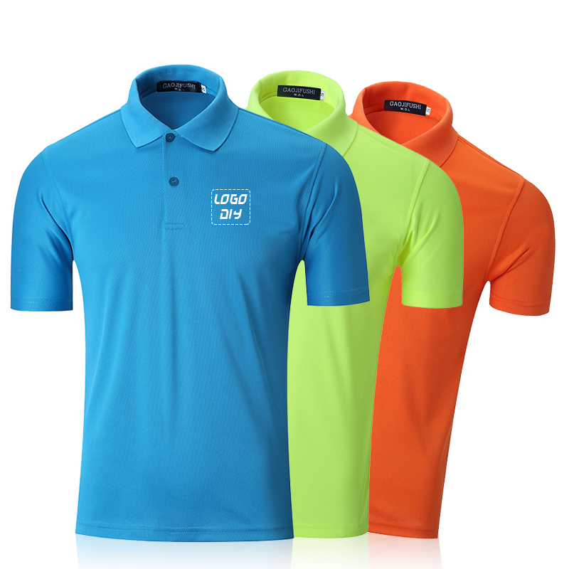200 gram Quick-drying 12 plain colors summer breathable custom OEM men polo shirt
