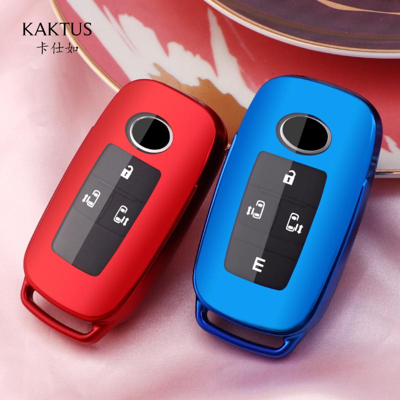 Чехол для ключей для Toyota Daihatsu/Новый Tanto Custom/вместительный/Высокий/Rumy автомобильный чехол для ключей TPU Защитный чехол Чехол Carkey shell