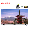 43 inch ATV smart TV