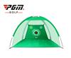 Golf Net Green LXW013-2M