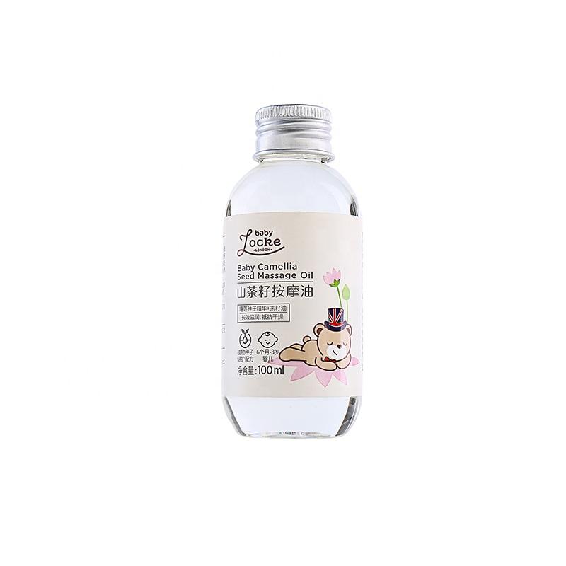 Детское Массажное Масло boddy для восстановления и увлажнения кожи, предотвращение сухости, 100 мл, семена камелии, детское массажное масло для ухода за кожей