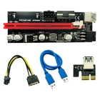 Pci Express Usb 60CM VER 009S PCI-E 1X To 16X LER Riser 009 Card Extender PCI Express Adapter USB 3.0 Cable Power
