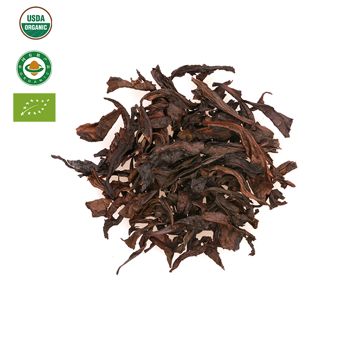Chinese Quality Oolong Tea Wholesale Natural Organic Slimming Tea - 4uTea | 4uTea.com