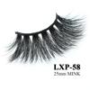 LXP-58