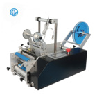 UBL Factory Semi Automatic Label Applicator Round Jar Can Bottle Filling Machine Manual Labeler Labeling Machine Price