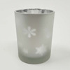 Candle cup 24