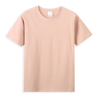 40s-light pink