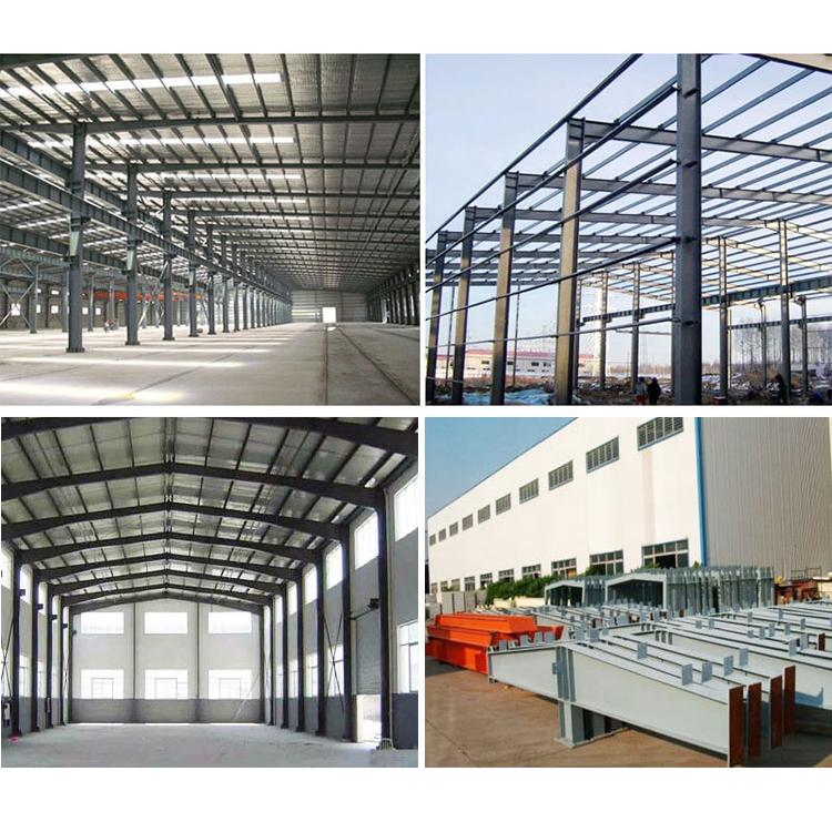 Цены на материалы, конструкционный каркас, конструкция, сборные материалы, металлоконструкция, склады стальных конструкций