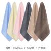 Terry coton serviette